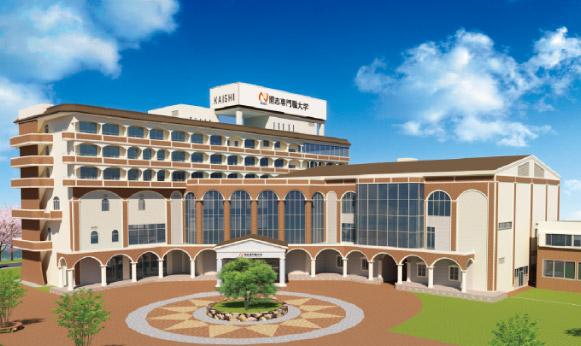 紫竹山キャンパス画像